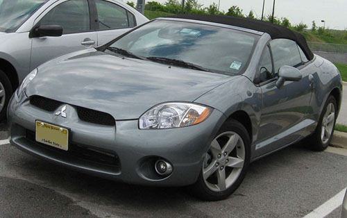 Download Mitsubishi Eclipse repair manual